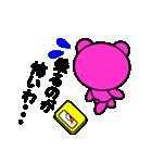 まるくま2(個別スタンプ:35)