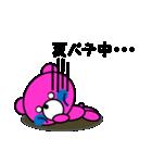 まるくま2(個別スタンプ:37)