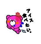 まるくま2(個別スタンプ:40)