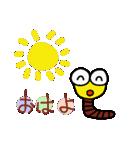 ミノ虫みのさん(個別スタンプ:01)