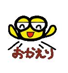 ミノ虫みのさん(個別スタンプ:07)