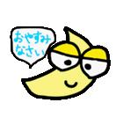 ミノ虫みのさん(個別スタンプ:11)