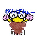 ミノ虫みのさん(個別スタンプ:14)