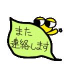 ミノ虫みのさん(個別スタンプ:15)