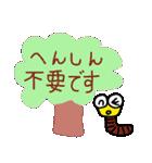 ミノ虫みのさん(個別スタンプ:16)