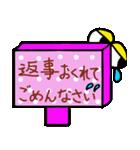 ミノ虫みのさん(個別スタンプ:17)