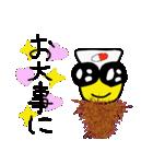 ミノ虫みのさん(個別スタンプ:21)