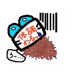 ミノ虫みのさん(個別スタンプ:25)