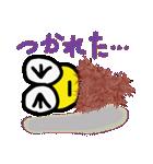 ミノ虫みのさん(個別スタンプ:26)