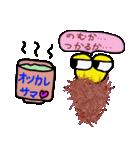 ミノ虫みのさん(個別スタンプ:27)