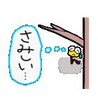 ミノ虫みのさん(個別スタンプ:29)