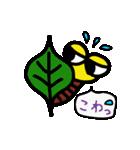 ミノ虫みのさん(個別スタンプ:32)