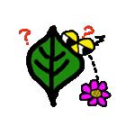 ミノ虫みのさん(個別スタンプ:33)