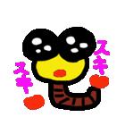 ミノ虫みのさん(個別スタンプ:35)