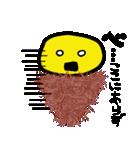 ミノ虫みのさん(個別スタンプ:37)