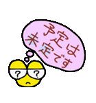 ミノ虫みのさん(個別スタンプ:38)