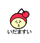山形県の方言(上級編)(個別スタンプ:01)