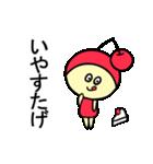 山形県の方言(上級編)(個別スタンプ:02)