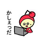 山形県の方言(上級編)(個別スタンプ:05)