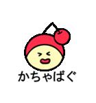 山形県の方言(上級編)(個別スタンプ:07)