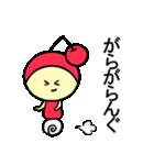 山形県の方言(上級編)(個別スタンプ:08)