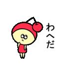 山形県の方言(上級編)(個別スタンプ:40)