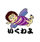 昆虫バァさん(個別スタンプ:01)