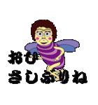 昆虫バァさん(個別スタンプ:03)