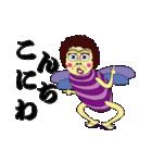昆虫バァさん(個別スタンプ:04)