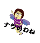 昆虫バァさん(個別スタンプ:08)