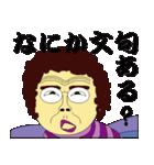 昆虫バァさん(個別スタンプ:09)
