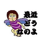 昆虫バァさん(個別スタンプ:11)