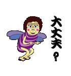 昆虫バァさん(個別スタンプ:13)