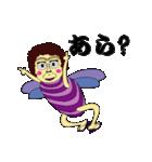 昆虫バァさん(個別スタンプ:15)