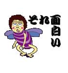 昆虫バァさん(個別スタンプ:18)