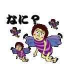 昆虫バァさん(個別スタンプ:21)