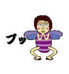 昆虫バァさん(個別スタンプ:23)