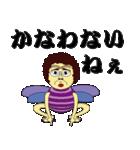 昆虫バァさん(個別スタンプ:26)