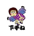 昆虫バァさん(個別スタンプ:30)