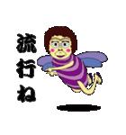昆虫バァさん(個別スタンプ:32)