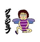 昆虫バァさん(個別スタンプ:36)