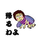 昆虫バァさん(個別スタンプ:39)