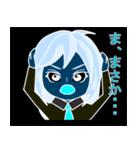 ちょっと男子!(個別スタンプ:04)