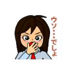 ちょっと男子!(個別スタンプ:05)