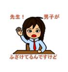 ちょっと男子!(個別スタンプ:07)