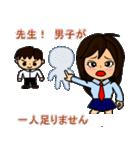 ちょっと男子!(個別スタンプ:08)