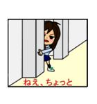 ちょっと男子!(個別スタンプ:09)