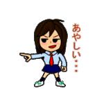 ちょっと男子!(個別スタンプ:13)