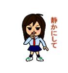 ちょっと男子!(個別スタンプ:14)