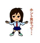 ちょっと男子!(個別スタンプ:15)